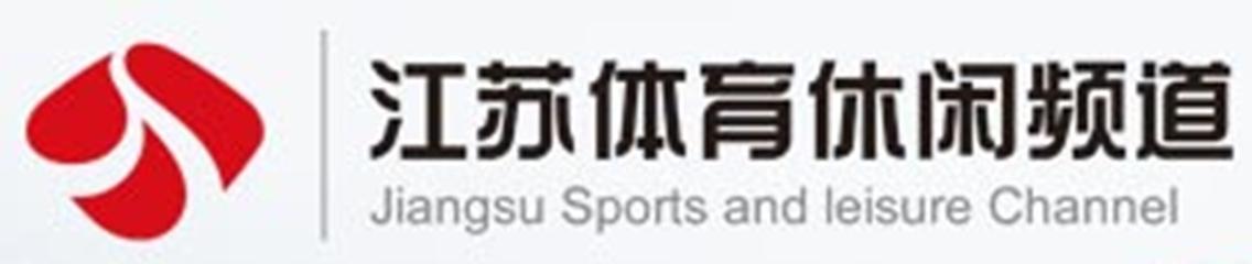 江苏体育休闲频道